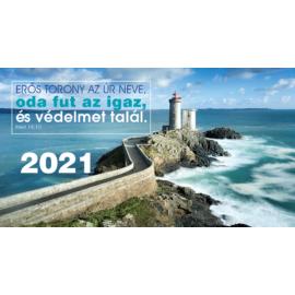 Zsebnaptár 2021 (7/4) – világítótorony (Erős torony az Úr neve..)