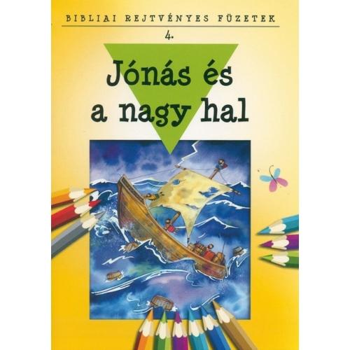 Bibliai Rejtvényes Füzetek - Jónás és a nagy hal
