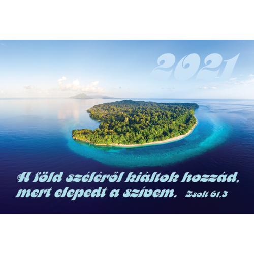 Kártyanaptár 2021 (23) A föld széléről kiáltok hozzád…